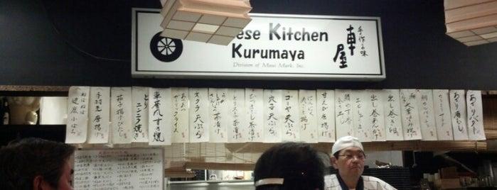 Kurumaya is one of All about Rui.