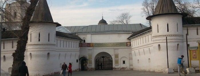 Центральный музей древнерусской культуры и искусства им. Андрея Рублёва is one of MOW.