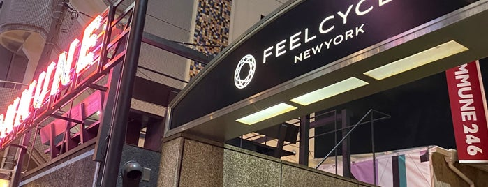FEELCYCLE Omotesando is one of Keith's Saved Places.