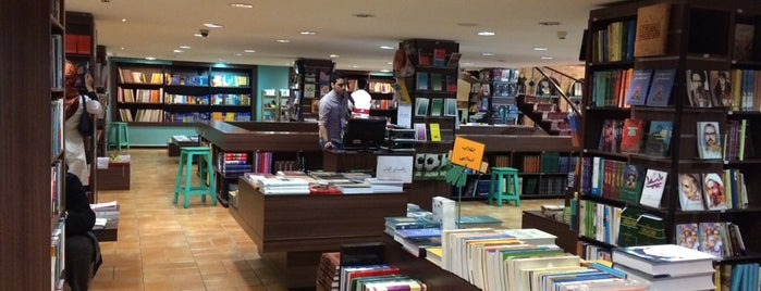 Book City | شهر کتاب مرکزی is one of Top 10 places to try this season.