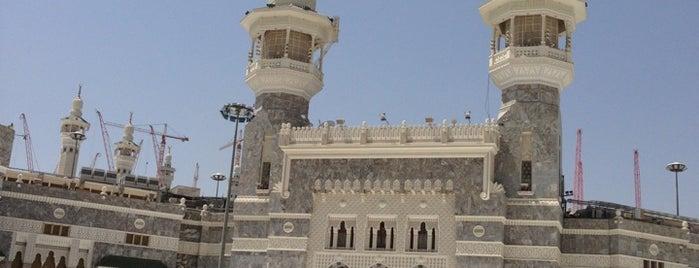 King Abdulaziz Gate is one of Global Workallholics Unified.