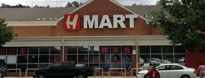 H Mart is one of Tempat yang Disukai Jingyuan.