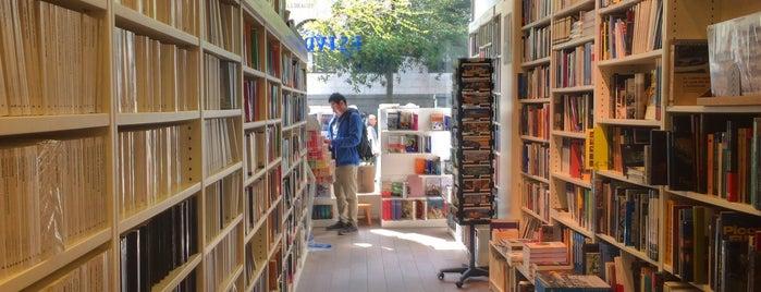 Librería Estvdio is one of Lieux qui ont plu à Gabriel.