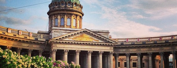 The Kazan Cathedral is one of СПБ.