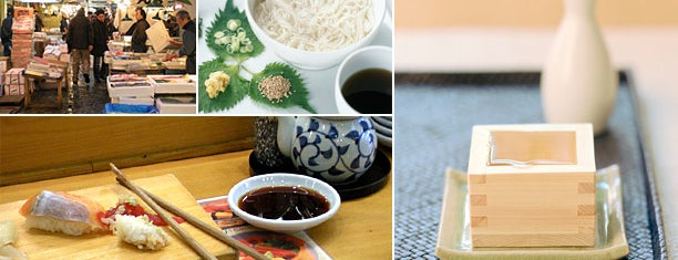 Tokyo Shiba Tofuya Ukai is one of Tokyo Eats.