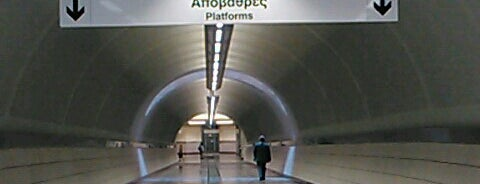 Alimos Metro Station is one of Ifigenia: сохраненные места.