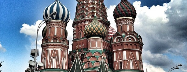 St. Basil's Cathedral is one of Москва.