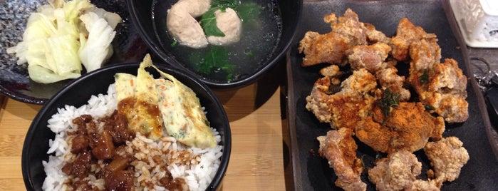 Kocha Express 台湾古早味 is one of Penang | Eats.