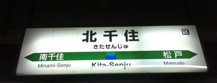 JR 北千住駅 is one of JR 東日本 ポケモンスタンプラリー2012 -めざせ! キミも聖剣士!!-.