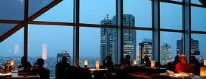 Sky Lounge is one of Лучшее.