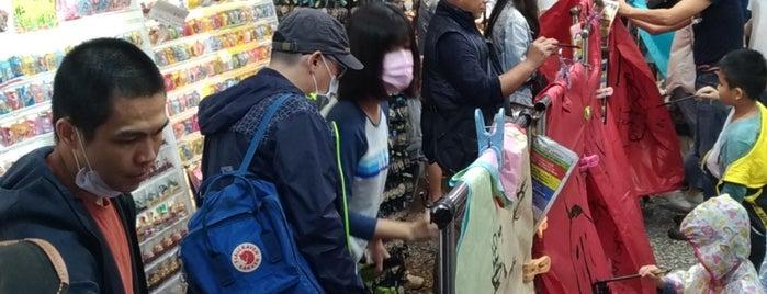 吉祥天燈 Happy Lantern is one of Taiwan.