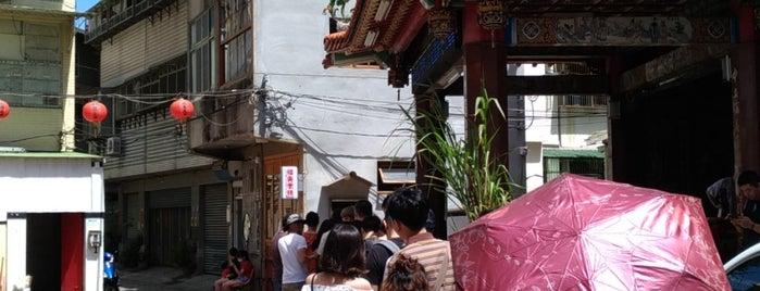 糯夫米糕 is one of Taiwan.