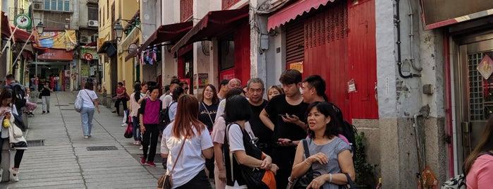Tianfa Wanchizai Gourmet is one of Hong Kong Points of Interest.