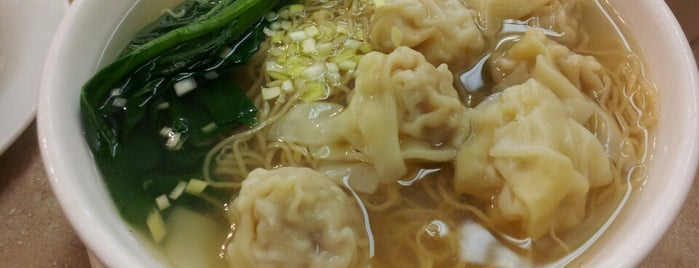 Yin Du Wonton Noodle is one of bathroom through the kitchen.