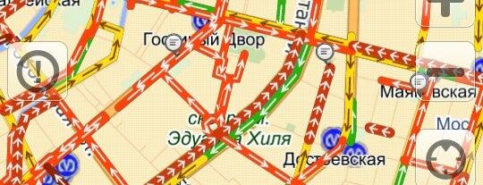 ФСФБН is one of สถานที่ที่ Oleg ถูกใจ.