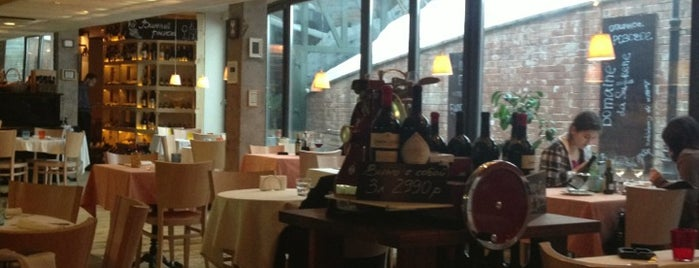Cervetti is one of Итальянская кухня.