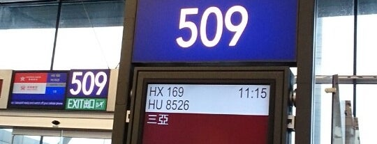 Gate 509 is one of Shankさんのお気に入りスポット.