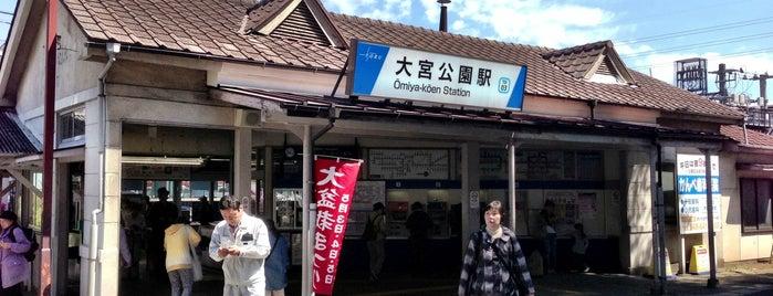 Ōmiya-kōen Station (TD03) is one of Masahiro'nun Beğendiği Mekanlar.