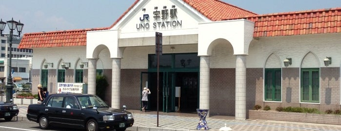 Uno Station is one of 2014 直島.