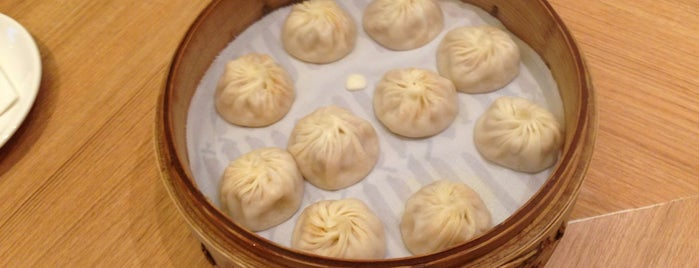 Din Tai Fung is one of FAVORITE FOOD.