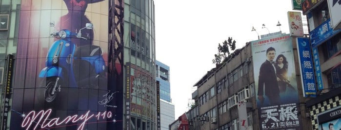 Ximending is one of Taipei.