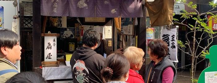 王子 扇屋 is one of Find My Tokyo.