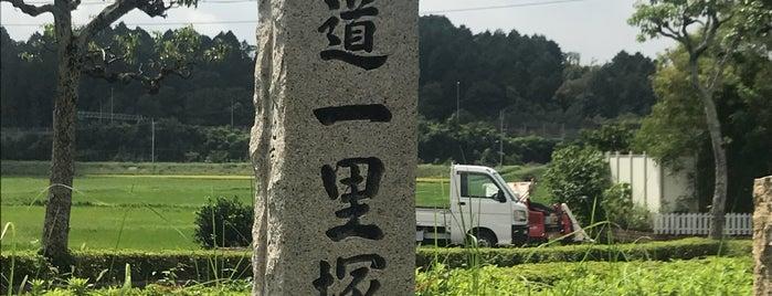 東海道一里塚(六地蔵) is one of Locais salvos de Kazuaki.