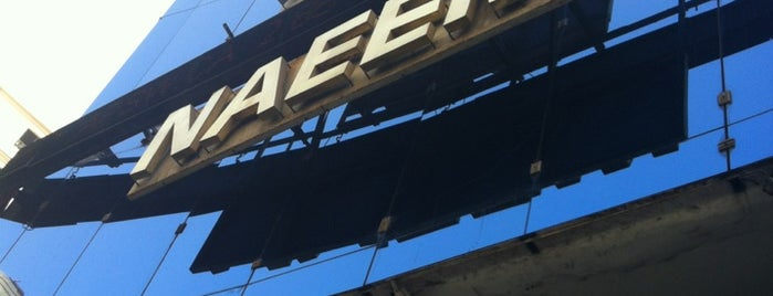 Naeem Financial Investment is one of Lieux qui ont plu à Sameh.