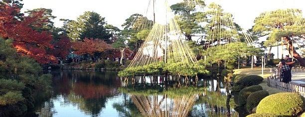 Kasumigaike Pond is one of 🏯🇯🇵KANAZAWA 🇯🇵 🏯.