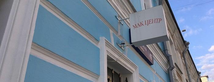 МакЦентр is one of Офисы, в которых можно подписаться на фрукты (ч.2).