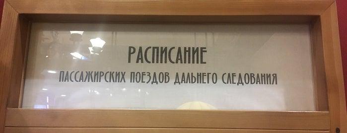 Вареничная № 1 is one of Orte, die Alexey gefallen.
