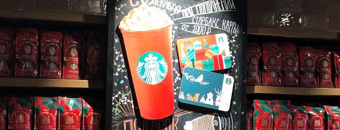 Starbucks is one of Posti che sono piaciuti a Eugeny.
