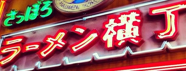 Ganso Sapporo Ramen Yokocho is one of Hokkaido.