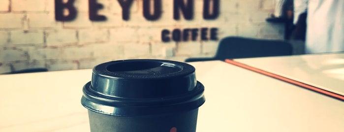Beyond Coffee is one of Jeddah.