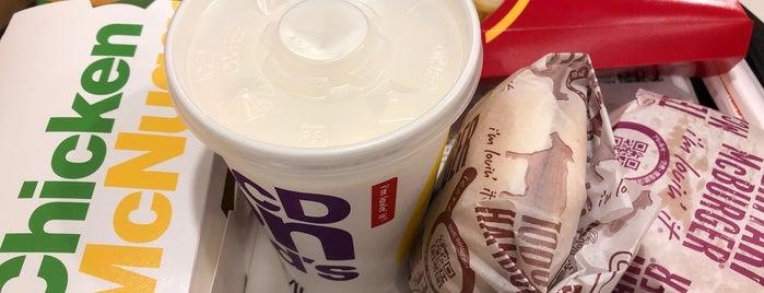 McDonald's is one of สถานที่ที่ txt ถูกใจ.