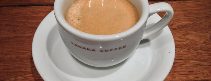 Yanaka Coffee is one of Masahiro 님이 좋아한 장소.