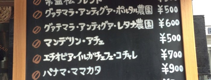 THE COFFEE HANGAR is one of Japan.