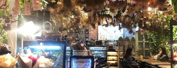 ARRIATE by La Maison de Fleur is one of Seoul.