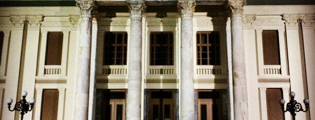 Municipal Theater of Piraeus is one of Ifigeniaさんの保存済みスポット.