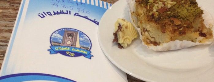 kairouan restaurant مطعم القيروان is one of Tunisia related in Qatar له علاقة بتونس في قطر.