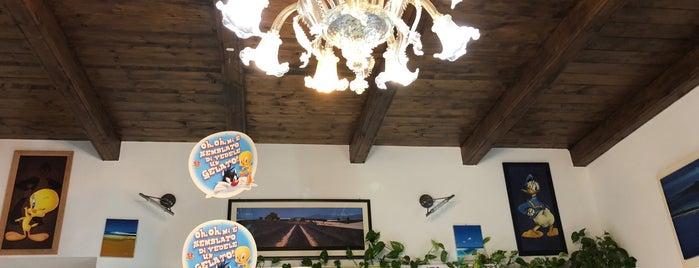 Gelateria Artigianale da Pippo is one of Liguria: best places.