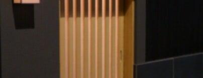 Takumi Tatsuhiro is one of Lugares favoritos de Trond.