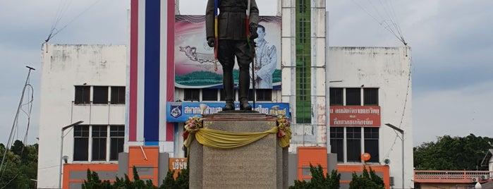 อนุสาวรีย์ จอมพล ป.พิบูลสงคราม is one of ลพบุรี สระบุรี.