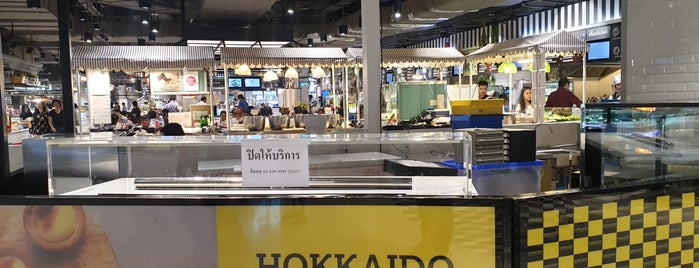 Hokkaido Baked Cheese Tart is one of Bangkok.