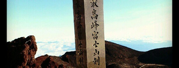 Mt. Fuji Summit - Kengamine Peak is one of Tempat yang Disimpan Skotaro.