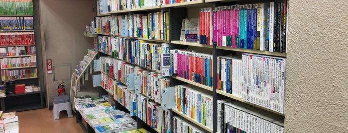 Books Shogen is one of Posti che sono piaciuti a Kaoru.