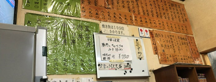 食堂一休 is one of Posti che sono piaciuti a Kaoru.