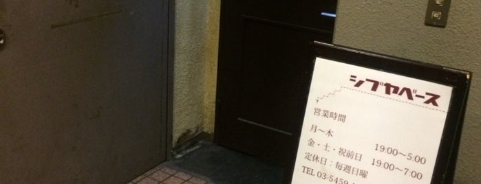 SHIBUYA EFFECT is one of Carmenさんのお気に入りスポット.