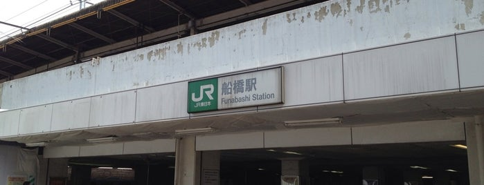 Funabashi Station is one of JR 키타칸토지방역 (JR 北関東地方の駅).