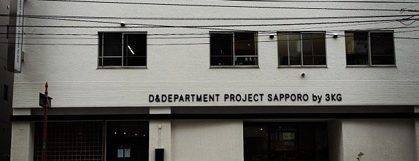 D&DEPARTMENT PROJECT SAPPORO by 3KG is one of Sapporo.